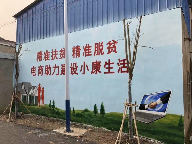 南昌小画家墙绘工作室:墙绘,手绘墙,3D立体画