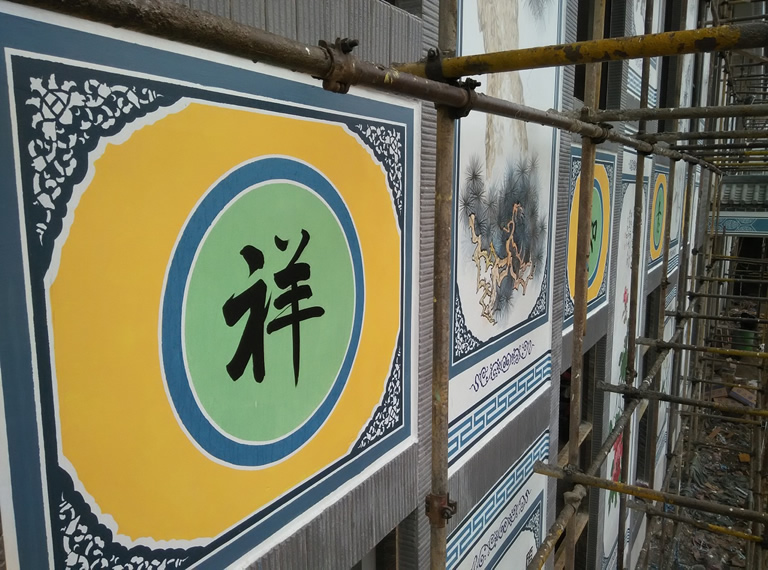 广州千石装饰工程有限公司