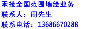 13686670288.jpg