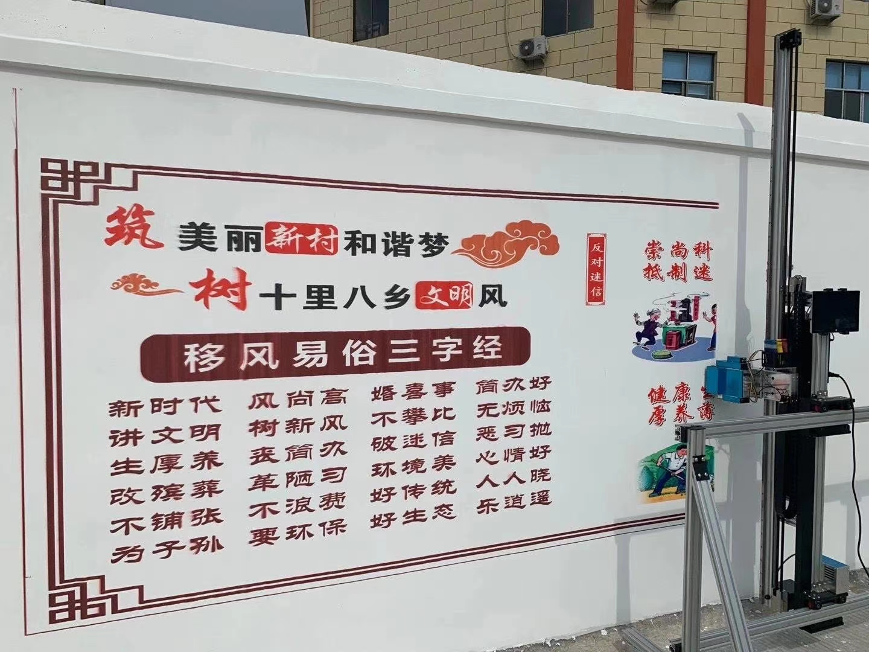 蓝爵网络科技有限公司(蓝爵彩绘) 可机器打印墙画